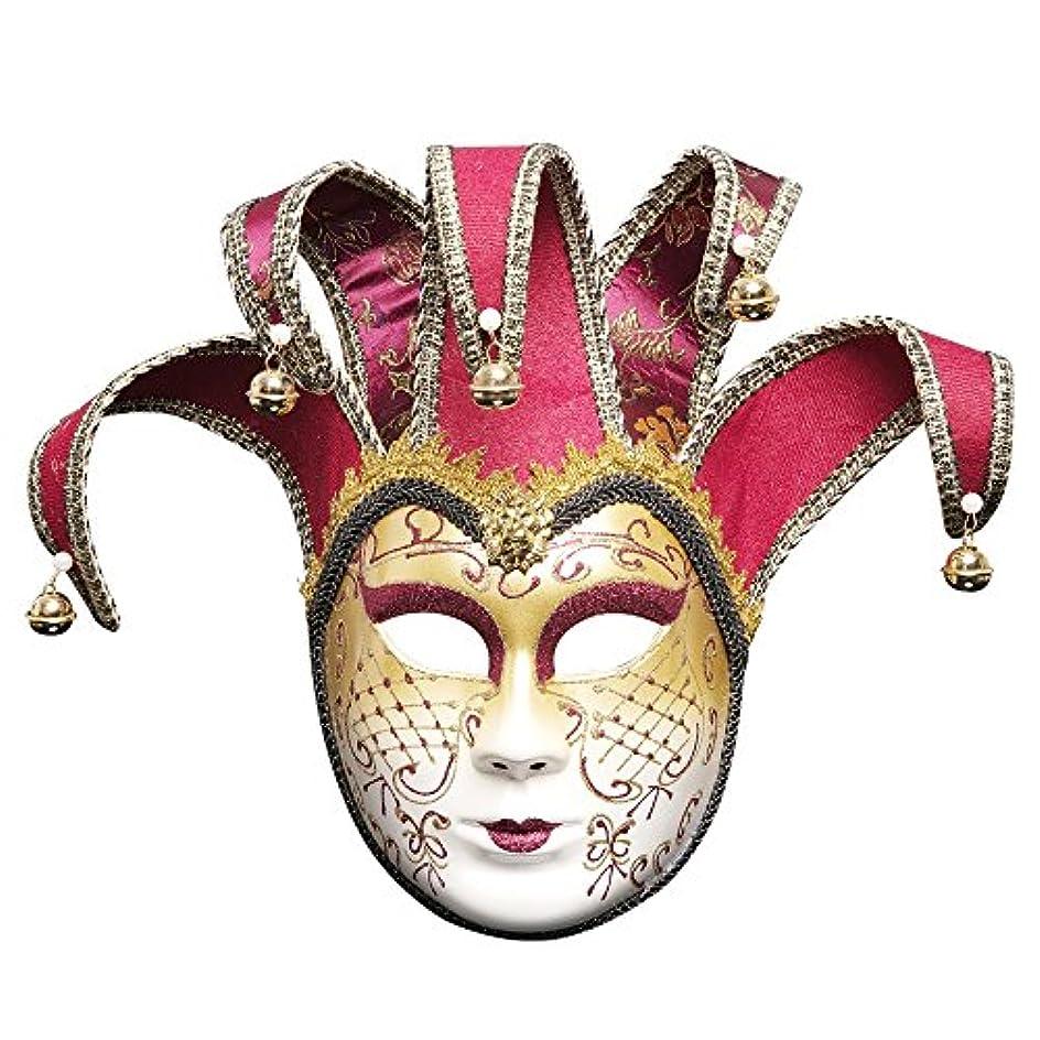 疑い不安定な受動的ハロウィンボールパーティーマスククリスマスクリエイティブ新しいフルフェイスメイクアップマスク (Color : D)