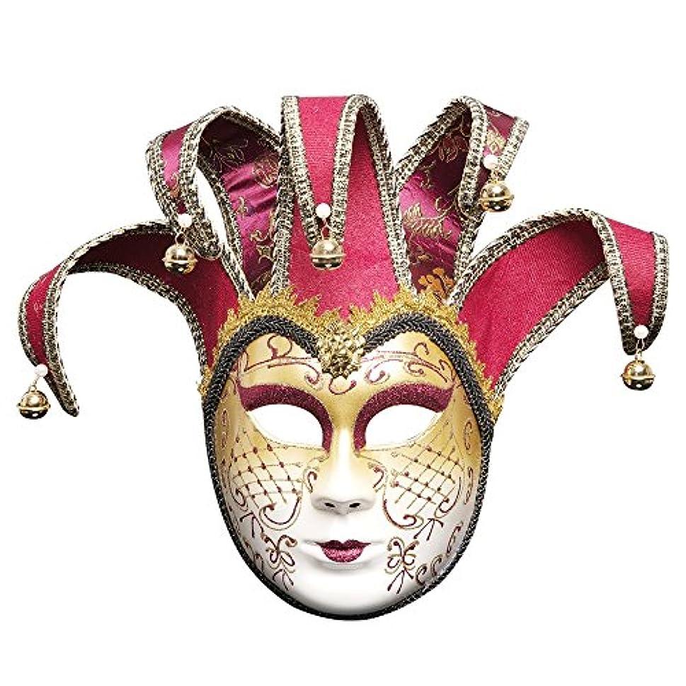 原理悲しいネーピアハロウィンボールパーティーマスククリスマスクリエイティブ新しいフルフェイスメイクアップマスク (Color : D)