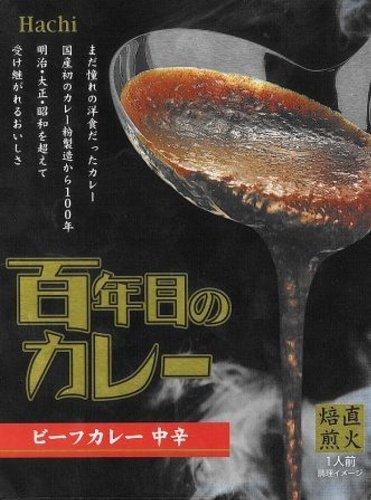 ハチ食品 百年目のカレー(中辛) 1個