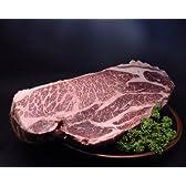 黒毛和牛肩ロースステーキ 4 50g