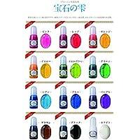 UVレジン用着色剤 宝石の雫12色セット