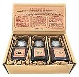 【 ホワイトデー 】お茶3種セット (薔薇のお茶会【ローズミントティー・ばら 紅茶 ・ローズヒップ】)【ホワイトデー ギフト 包装品】 【ホワイトデー お返し プレゼント ハーブギフト 紅茶ギフト】