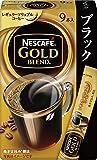【まとめ買い】ネスカフェ ゴールドブレンド スティック ブラック 9P×6箱