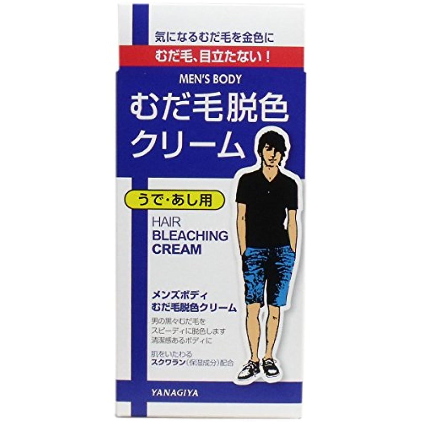 【柳屋本店】柳屋 メンズボディ むだ毛脱色クリーム N 40g+80g(医薬部外品)(お買い得3個セット)
