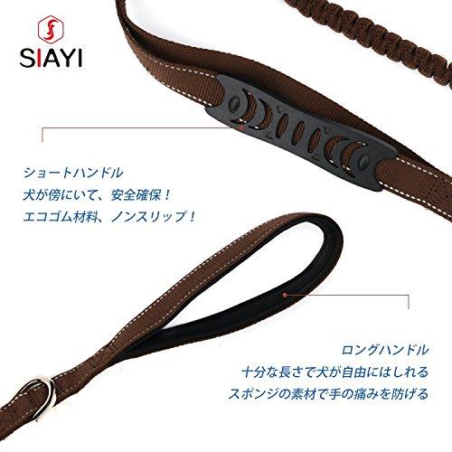SIAYI(しあい)犬 リード 伸縮 リード 大型 中型 犬用 リード ペット用品 丈夫 滑り止め