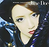 Jane Doe (Type A)(初回プレス盤) 画像