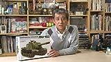 模型道場 戦車模型の作り方(応用編) [DVD] 画像