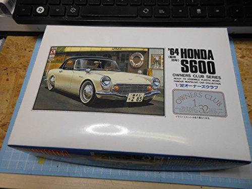 1/32 オーナーズクラブシリーズ No.3 '64 ホンダ スポーツ600