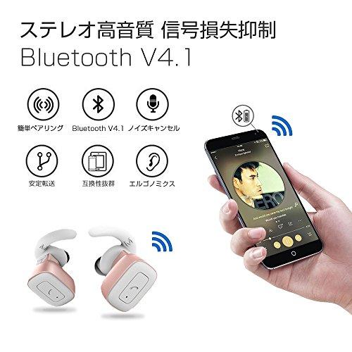 M-Toro Bluetooth イヤホン 完全ワイヤレス スポーツ 高音質 片耳/両耳仕様 防汗 防滴 イヤーフック 無線 ハンズフリー 通話 左右分離型 ノイズキャンセリング搭載 iPhone Android対応 (ローズゴールド)