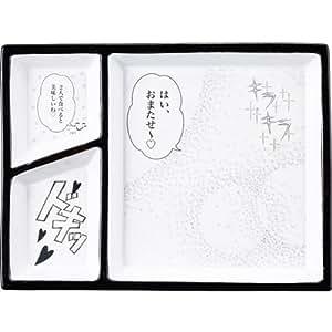 【おもしろ食器シリーズ】 コミック プレート ときめき SAN2158-2