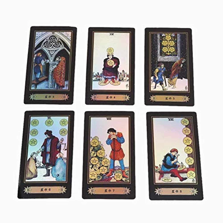 タロットカード 初心者 タロット占い入門 ゲーム 78枚