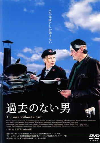 アキ・カウリスマキ監督作品「過去のない男」