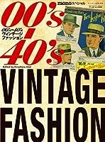 モノ・スペシャル 00'-40's ヴィンテージファッション