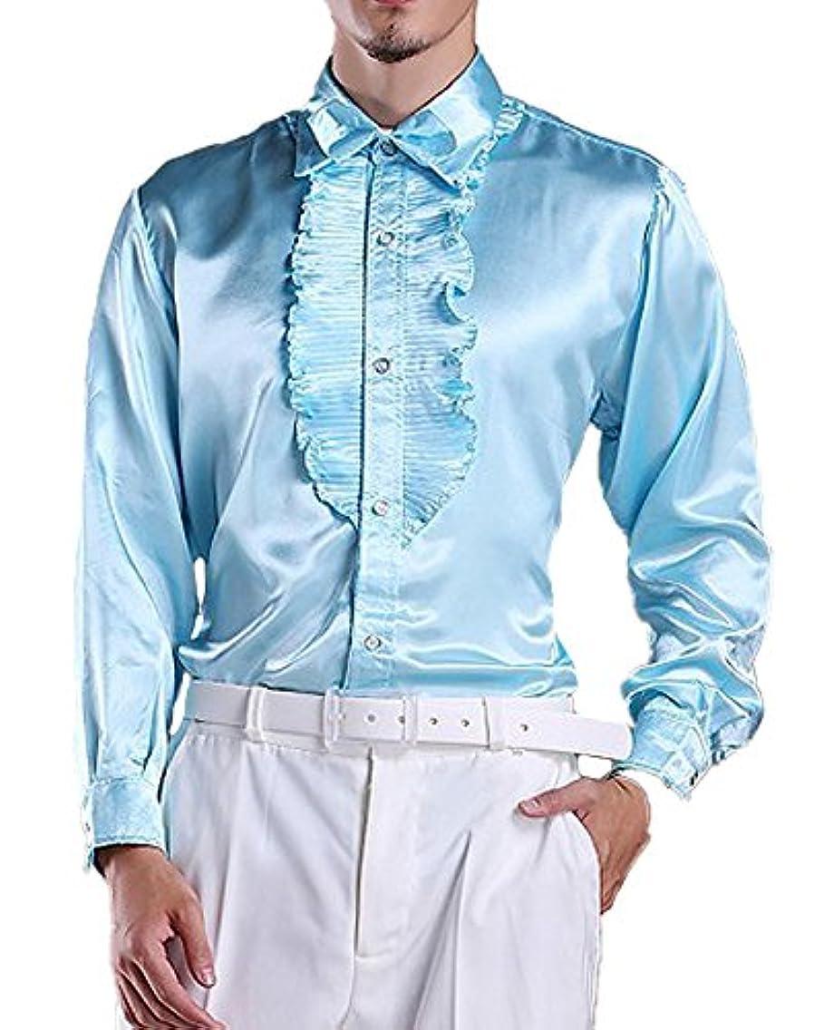 港こだわり可能性ds5096 メンズ シャツ ワイシャツ Yシャツ ステージ衣装 ドレスシャツ 舞台 ダンス シャイニー 光沢 フリル スカイ
