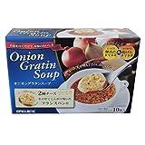 オニオングラタンスープ 10食入り お湯を注ぐだけで、本場のおいしさ Pillbox