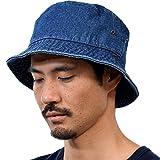 (ニューハッタン) NEWHATTAN バケットハット ハット HAT 帽子 無地 デニム (L/XL(60~61cm), ダークブルー) [並行輸入品]