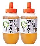 はちみつ 専門店【かの蜂】 国産 そよご 蜂蜜 1000g(1kg)×2本 完熟 の 純粋 蜂蜜 (とんがり容器)