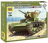 ズベズダ 1/100 ソビエト軍 T-26 軽戦車 1933年製 プラモデル ZV6246