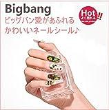 ネイルシール ネイルステッカー BIGBANG かわいい シール ライブ コンサート グッズ