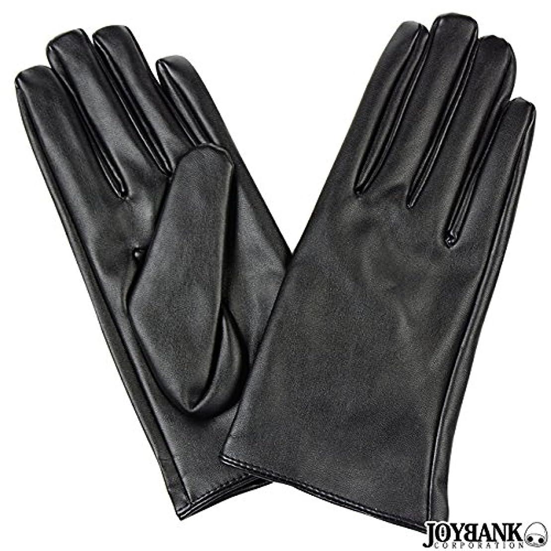収益可動トランザクションフェイクレザー ショート グローブ パーティー コスプレ 手袋 ブラック M