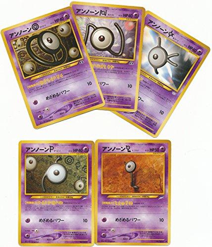 ポケモンカードゲーム 【 旧裏面 】 アンノーン 5種5枚、ノーマル70枚以上のセット