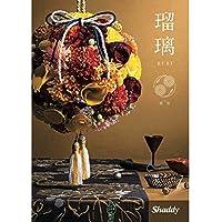 シャディ カタログギフト 瑠璃 (るり) 紫苑 しおん 50,000円コース 包装紙:無地ワイン