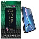 エレコム iPhone XR ガラスフィルム 【鉛筆硬度9Hより高硬度で、最上級の硬さ】 PM-A18CFLGGC
