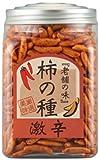 大橋珍味堂 ポット柿の種激辛味 200g