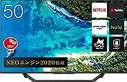 ハイセンス 50V型 4Kチューナー内蔵 液晶テレビ 50U7F Amazon Prime Video対応 2020年モデル 3年保証