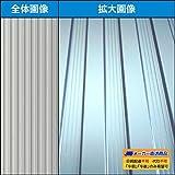 YKKAPアルミ外壁材 アルカベール モダンシリーズ ラインバークスパン 外壁材本体:シルバー(2枚入り)