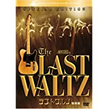 ラスト・ワルツ(特別編) [DVD]