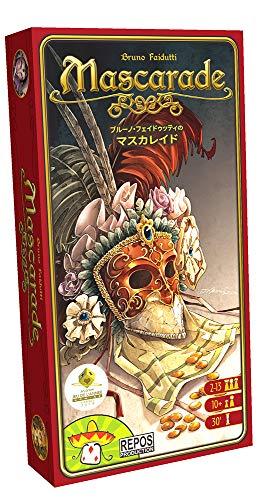 ブルーノ・フェイドゥッティのマスカレイド 日本語版