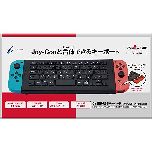 CYBER ・ USBキーボード ( SWITCH 用) ブラック 【 Jo...
