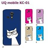 UQ mobile KC-01 (ねこ09) A [C021601_01] 猫 にゃんこ ネコ ねこ柄 メガネ 京セラ スマホ ケース その他