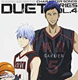 TVアニメ 黒子のバスケ キャラクターソング DUET SERIES Vol.4