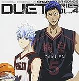 TVアニメ『黒子のバスケ』キャラクターソング DUET SERIES VOL.4(光と影の距離)
