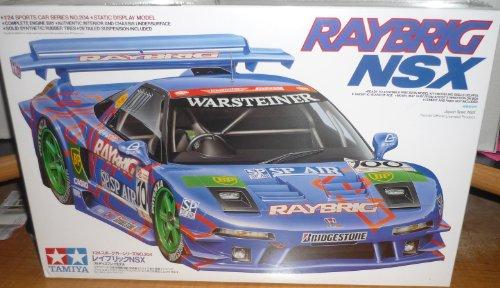 1/24 スポーツカー レイブリックNSX 24204