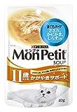 モンプチ パウチ スープメニュー11歳以上用かがやきサポートまぐろスープささみ、かにかま、しらす入 40g