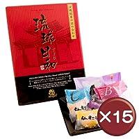 ナンポー 琉球日和(菓子詰め合わせ) 21個入り×15箱