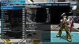 """【PS4】New ガンダムブレイカー ビルドGサウンドエディション【予約特典】豪華特典3つが予約すると手に入るプロダクトコード! (配信)1予約すると手に入る 1日1回開催のスペシャルミッション「その名はすーぱーふみな」がプレイできるプロダクトコード2PS4『機動戦士ガンダム バトルオペレーション2』で使用できる """"私立ガンブレ学園パイロットスーツ"""