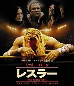 レスラー スペシャル・エディション [Blu-ray]
