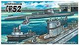 青島文化教材社 1/350 アイアンクラッド<鋼鉄艦>シリーズ 日本海軍潜水艦 伊52