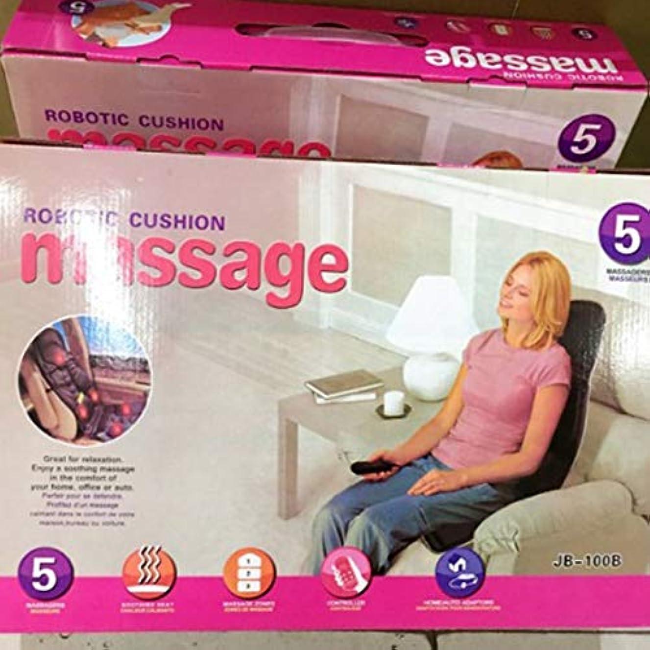 大気兵隊高原Car Chair Home Seat Heat Cushion Back Neck Waist Body Electric Multifunctional Chair Massage Pad Back Massager