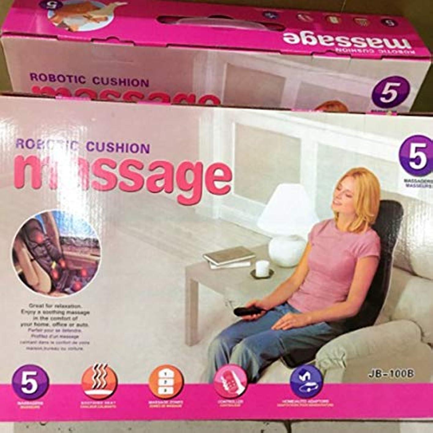 炭素明らかにする圧力Car Chair Home Seat Heat Cushion Back Neck Waist Body Electric Multifunctional Chair Massage Pad Back Massager