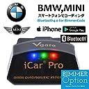 BimmerOption Vgate iCar Pro Bluetooth4.0 スマホでかんたんコーディング for BMW MINI 日本語マニュアル付 TVナビキャンセラー デイライト等の施工可能