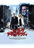 ニューヨーク ザ・ギャング・シティ 明日なき2人[DVD]