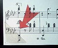 楽譜がめくりやすくなるシール 《ふめくる》140ピース (140ピース)