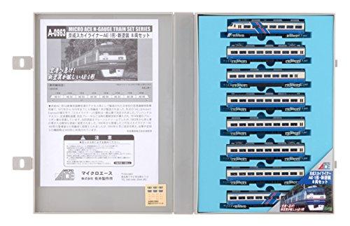 Nゲージ A0963 京成スカイライナー AE形・新塗装 8両セット