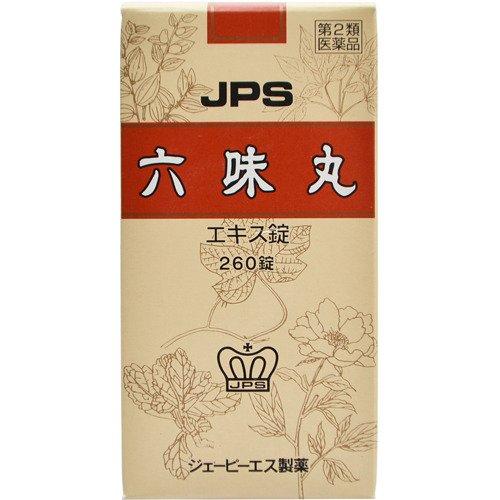 (医薬品画像)JPS六味丸料エキス錠N