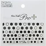 写ネイル ネイルシール Sha-NailPlus Polka Dot Black PD-PBK